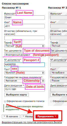 10-Passenger info