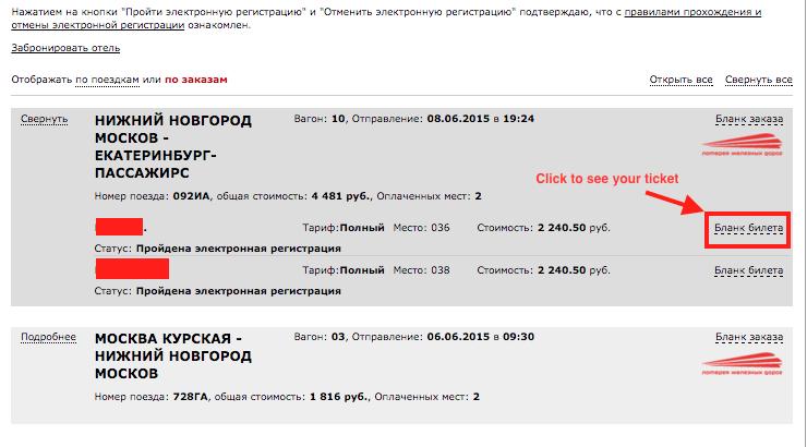 14-ticket